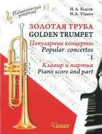 Golden Trumpet. Popular Concertos. Vol. I. Piano score and part