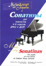 Music Country. Sonatinas for Puplis of 4-6 forms of Children Music Schools