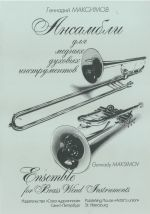 Ensemble for Brass Wind Instruments