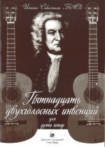 Bach. Fifteen Two Part Inventions for guitar duo