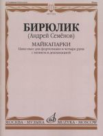 Majkaparki. A cycle of pieces for piano four hands with singing and recitation
