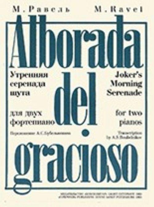 Alborada Del Gracioso. Morning Serenade. For two pianos. Transcription by A. Boubelnikov
