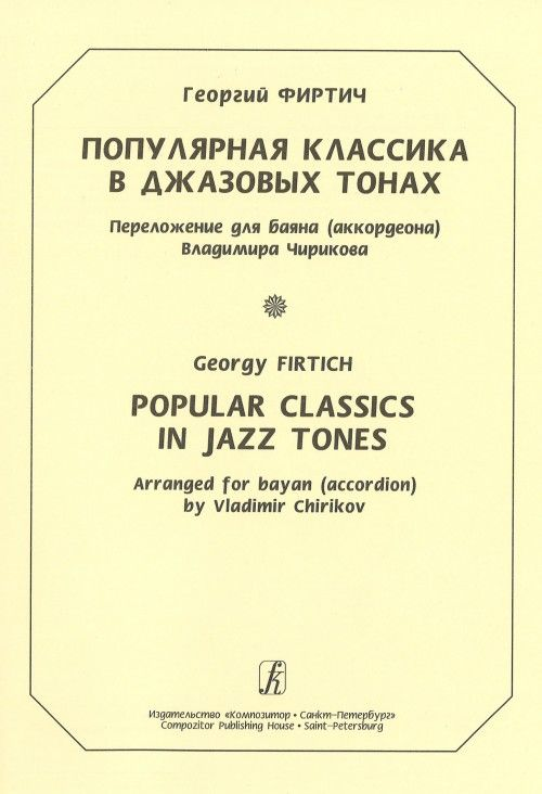 Popular Classics in Jazz Tones. Arranged for Bayan (accordion)