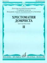 Istorija sonatnoj formy: Sonatnaja forma v zapadnoevropejskoj muzyke kontsa XVIII-1-j poloviny XIX veka