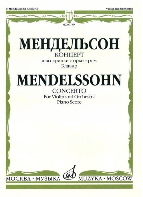 Concerto E minor for violin and orchestra. Piano score. Ed. by Yampolsky