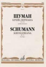 Kreisleriana, 8 fantasies for piano, Op. 16