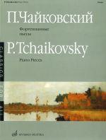 Tchaikovsky. Piano Pieces