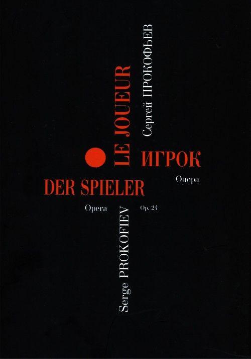 Igrok / The Gambler / Der Spieler / Le Jouler. Pianoscore