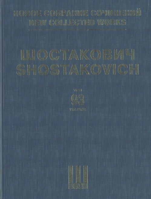New collected works of Dmitri Shostakovich. Volume 93. Chamber compositions for voice and songs. Series IX.