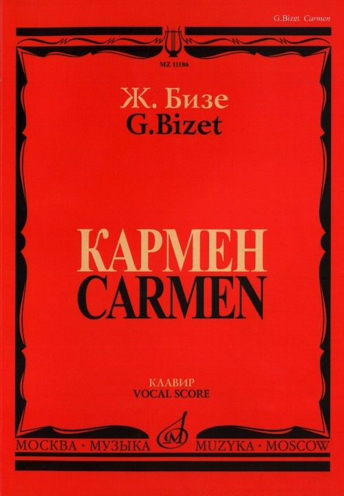 Carmen. Opera in four acts. Piano score. All the scores are printed with two lines of lyrics, in Russian and in original language