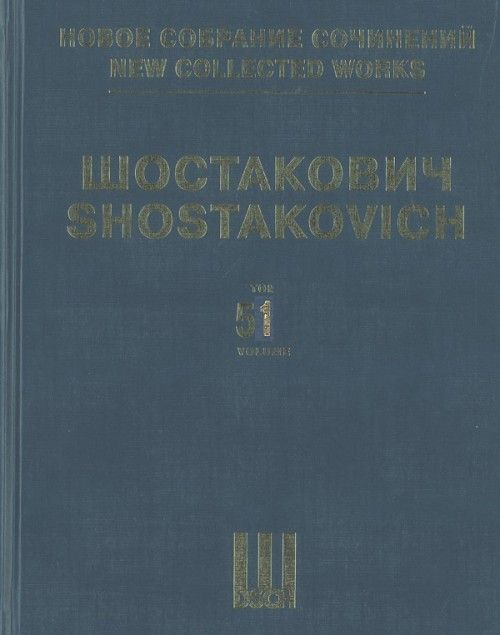 New collected works of Dmitri Shostakovich. Vol. 51. THE NOSE. Op. 15. Opera in three acts. Piano Score.