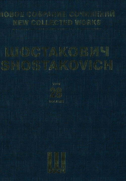 New Collected Works of Dmitri Shostakovich. Symphony No. 13. Op. 113. Babi Yar. Piano score. Volume 28.