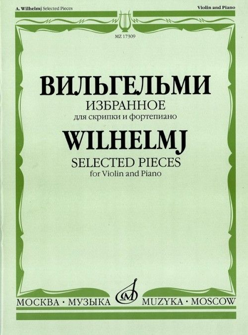August Wilhelmj. Arrangements for Violin and Piano. Ed. by T. Yampolsky