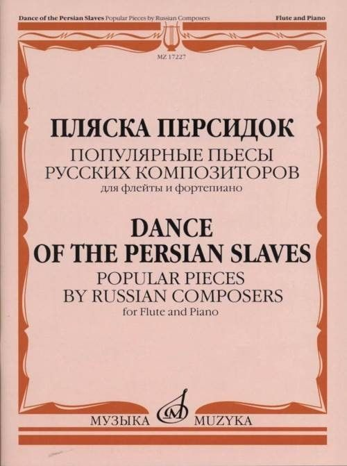 Dance of Persian Slaves. Popular pieces by Russian composers for flute & piano