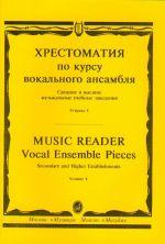 Music reader for vocal ensemble. Part 4.  Music school & college.