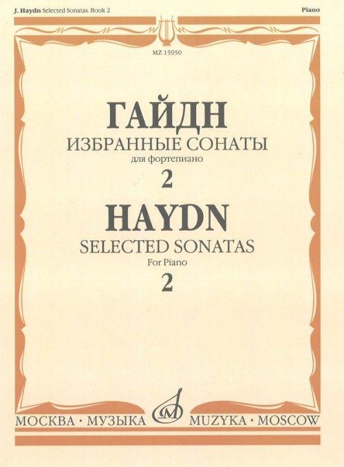 Избранные сонаты для фортепиано. Вып. 2