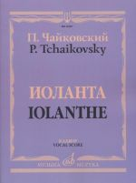 Iolanthe. Lyrical opera in 1 act. Piano score. With transliterated text