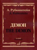 The Demon. Opera. Piano score