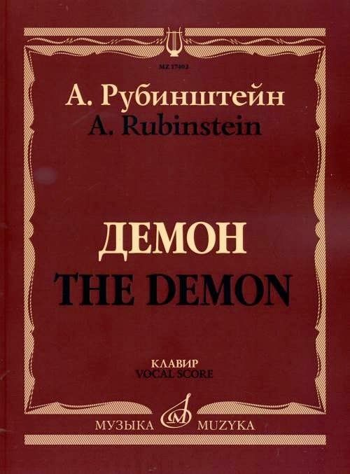 The Demon. Opera. Piano score