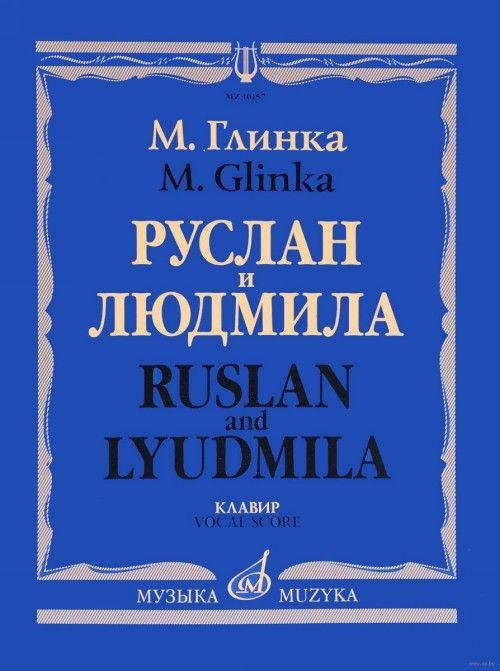 Ruslan and Lyudmila. Opera. Piano Score