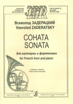 Sonata for French horn & piano. Piano score & part