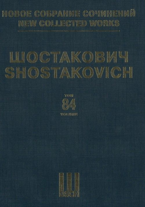New collected works of Dmitri Shostakovich. Volume 84. Ten poems on Texts by Revolutionary Poets of the End of the 19th and Beginning of the 20th Century. Op. 88
