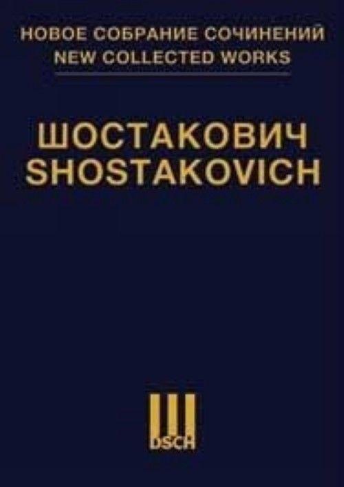 Шостакович Д.Д. Новое собрание сочинений. Том 85-86: Сочинения для хора. Соч. 136 и 104