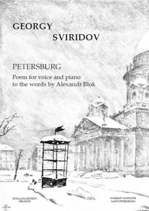 Petersburg. Poem for baritone and piano