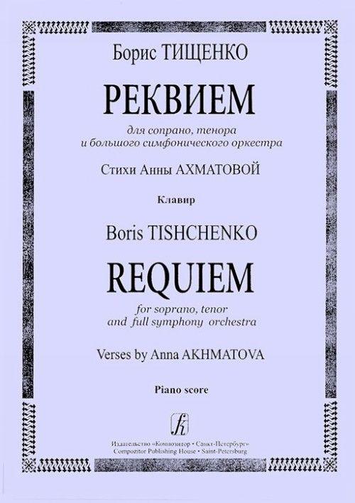 Requiem for soprano, tenor and full symphony orchestra. Verses by Anna Akhmatova. Piano score