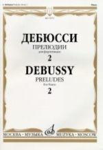 Debussy. Preludes for piano. Vol. 2