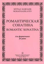 Romantic sonatina for piano