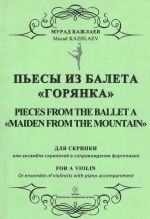 """Pieces from the Ballet """"Maiden from the Mountain"""". For a violin or ensemble of violinists with piano accompaniment. Arranged of the autor"""
