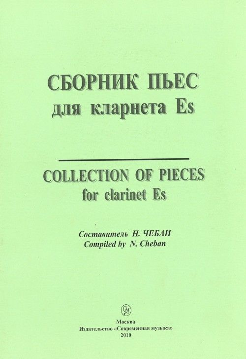 Collection of pieces for clarinet in Es