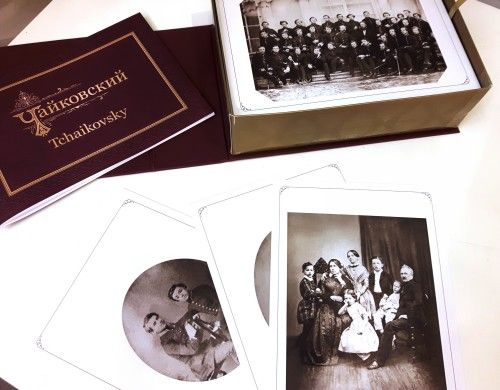 Episodes for eternity. Photos of P.I. Tchaikovsky (126 photos) - the box is damaged!