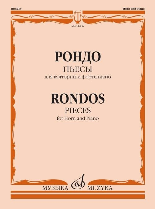 Rondo. Pieces for horn & piano. Ed. by E. Karpukhin