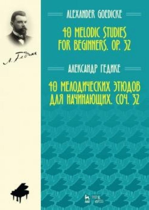 40 Melodic Studies for Beginners. Op. 32