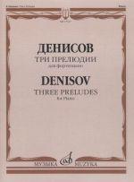 Three Preludes for Piano