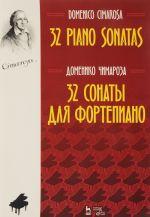 32 sonatas for piano