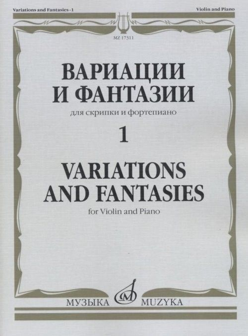 Variations & fantasies - 1 for violin & piano