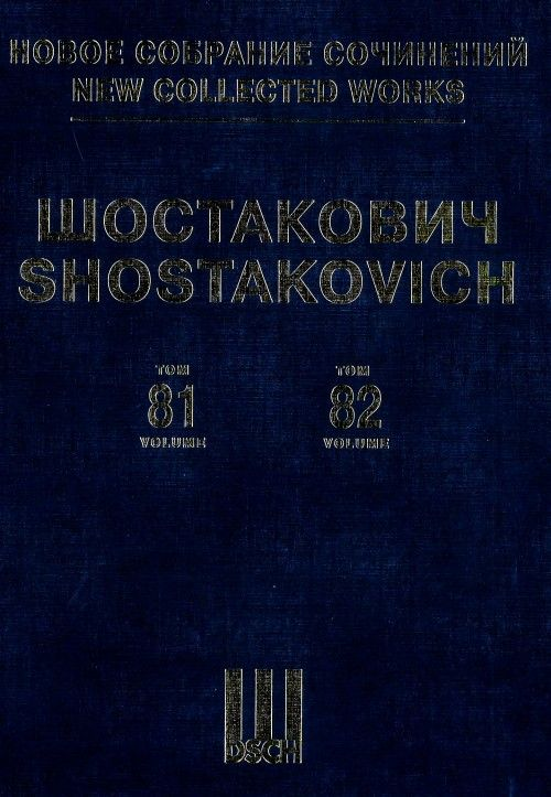 Shostakovich. New collected works Vol.  81-82: The Execution of Stepan Razin, cantata, for bass, chorus & orchestra, Op. 119. Score