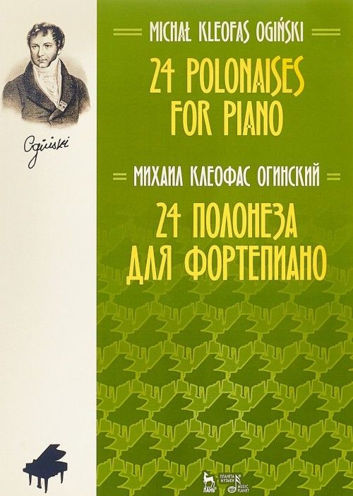24 Polonaises for Piano