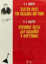 Selected Pieces for Balalaika And Piano