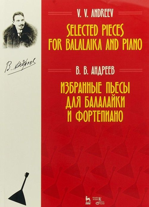 Selected Pieces for Balalaika And Piano