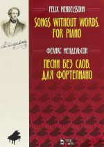 Songs without Words: For Piano