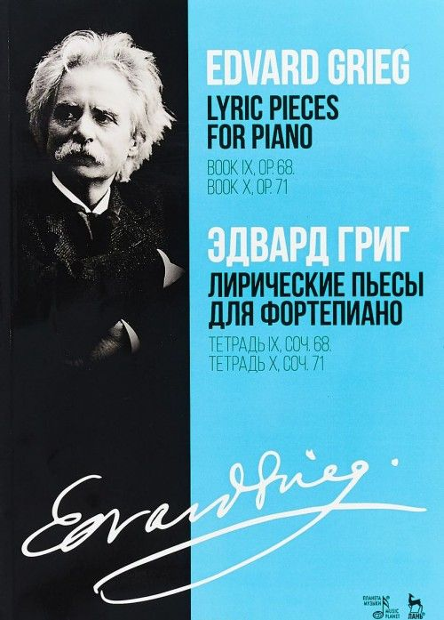 Lyric Pieces for Piano: Book 9, Op. 68, Book 10, Op. 71