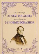 24 new vocalises