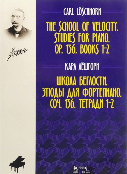 The School of Velocity: Studies for Piano: Op. 136: Books 1-2
