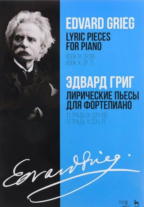 Liricheskie pesy dlja fortepiano. Tetrad IX, soch. 68. Tetrad X, soch. 71. Noty