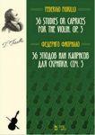 36 этюдов или каприсов для скрипки, сочинение 3