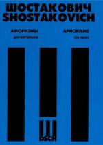 Афоризмы для фортепиано. Соч. 13